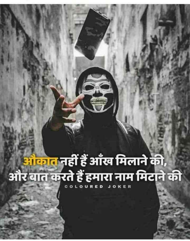 🙏 दुर्गा प्रतिमा विसर्जन - ShareChat