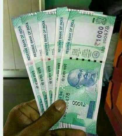 दे दना दन - RESERVE BANK OF INDIA RESERVE BANK OF INDIA तो हजार रूपये । वो हर रुपये RESERVE SANK OF INDIA दो हर रुपये RESERNE BANK OF INDIA व बैंक TB 200478 दो हजार रुपये RESERVE BANK OF INDIA 1009 1000 185 200478 - ShareChat