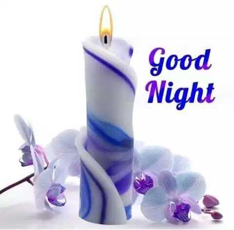 दे दना दन - Good Night - ShareChat