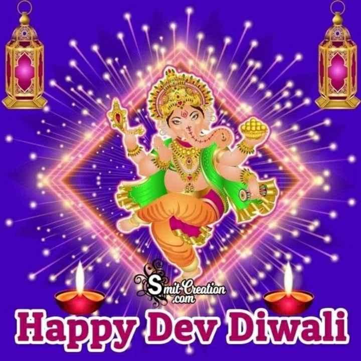 देव दीपावली - Smit Creation SS . com Happy Dev Diwali - ShareChat