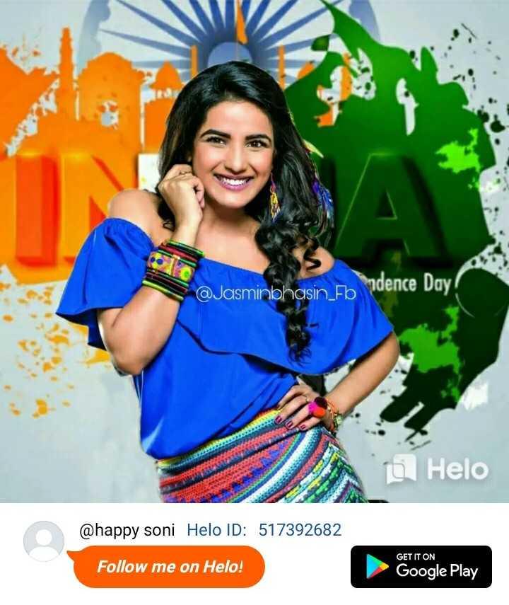 🇮🇳 देशभक्ति - @ Jasminbhasin Fb Odence Day @ happy soni ID : 517392682 GET IT ON Follow me on ! Google Play - ShareChat
