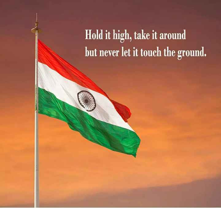 🇮🇳 देशभक्ति - Hold it high , take it around but never let it touch the ground . - ShareChat