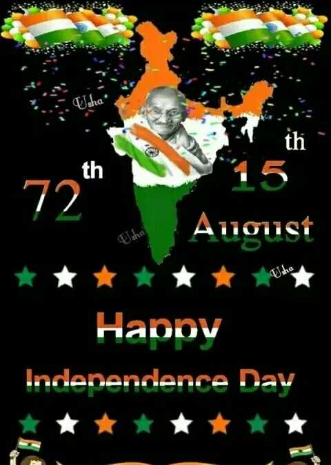 🇮🇳 देशभक्ति - sha August Happy Indenendence Day - ShareChat