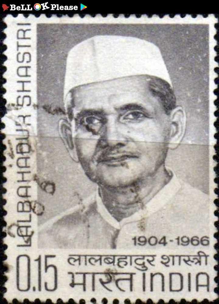 🇮🇳 देशभक्ति - BeLLOK Please THISUHSenet 1904 - 1966 लालबहादुर शास्त्री भारत InDIAS - ShareChat