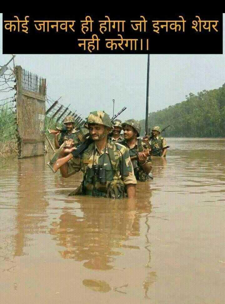 📰 देश में बाढ़ से तबाही - कोई जानवर ही होगा जो इनको शेयर नही करेगा । । ES DATLASE - ShareChat