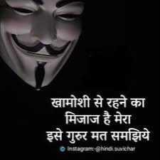 दोस्ती और प्यार😍 - खामोशी से रहने का मिजाज है मेरा इसे गुरुर मत समझिये Instagram - hindi , suvichar - ShareChat