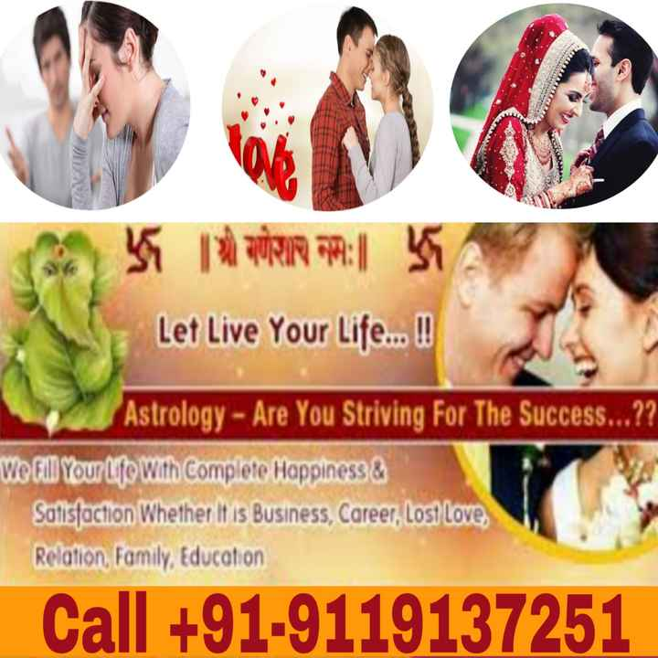 👫 दोस्ती के किस्से - E POR     Let Live Your Life . . . ! ! Astrology - Are You Striving For The Success . . . ? ? Wo fill Your lifo With Complete Happiness & Saflsfaction Whether it is Business , Career , Lost Love , Relation family , Education Call + 91 - 9119137251 - ShareChat