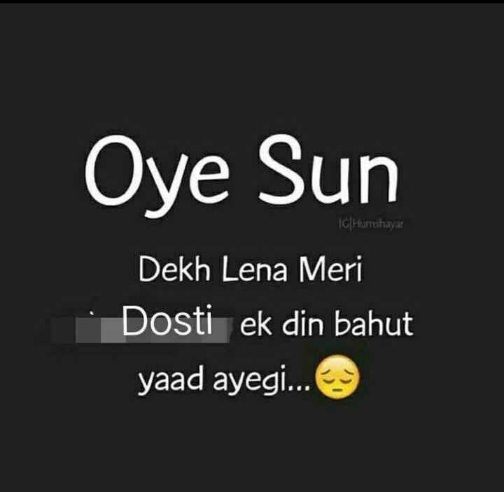 👬दोस्ती-यारी - Oye Sun Chumshayat Dekh Lena Meri Dosti ek din bahut yaad ayegi . . . - ShareChat