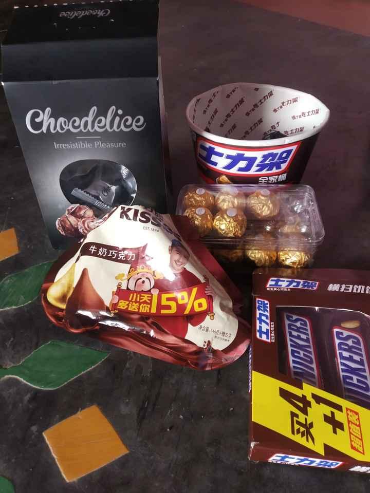 👬दोस्ती-यारी - - മാ 了哈士 。 一个晚了税人 。 心力架 Choedelice RHg 强了就吃士力架 吃士力架 一力保了能吃士力架 吃士力架强了查处力 , 了我的 Irresistible Pleasure , EST . 1894 牛奶巧克力 , FEDIN 磺扫机在 花生夹心巧克力 天 会送你 」 净含量 : 146克 + 赠22克 图片仅供参考 花生夹心巧克力 | SHEET | | E / - ShareChat