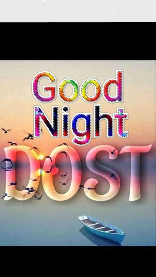 👬दोस्ती-यारी - Good Night POST - ShareChat