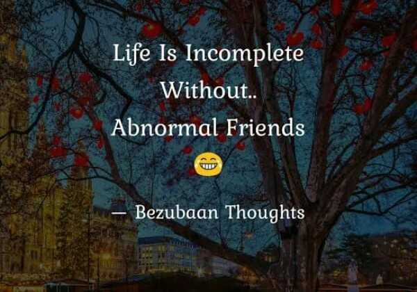 👫 दोस्ती-यारी - Life Is Incomplete Without . . Abnormal Friends Bezubaan Thoughts - ShareChat