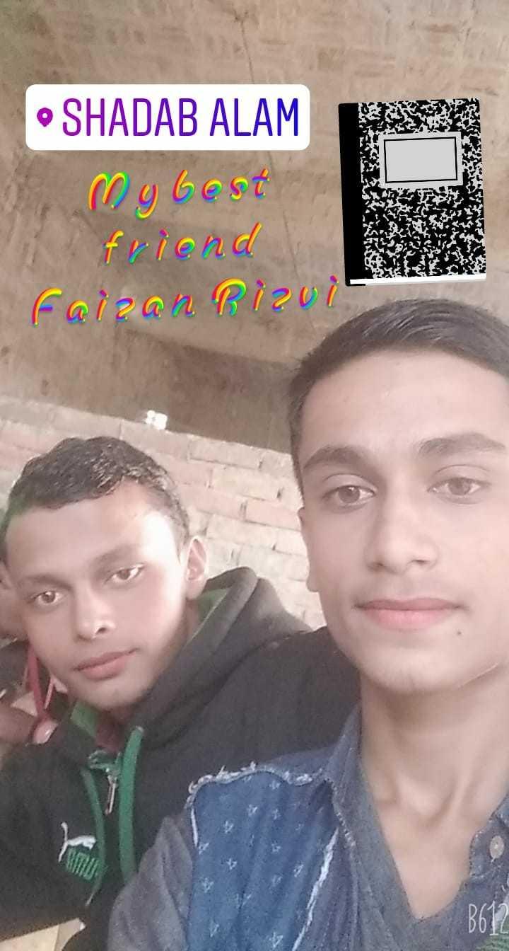 🤝दोस्ती vs प्यार❤ - • SHADAB ALAM My best friend faizan Bizvi - ShareChat