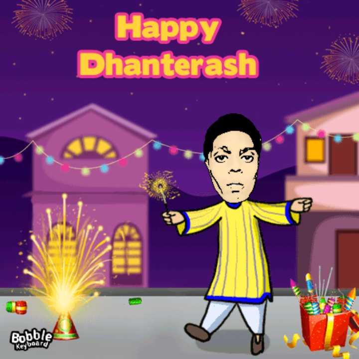 ⚡धनतेरस पूजा ✨ - Happy Dhanterash Bobble - ShareChat
