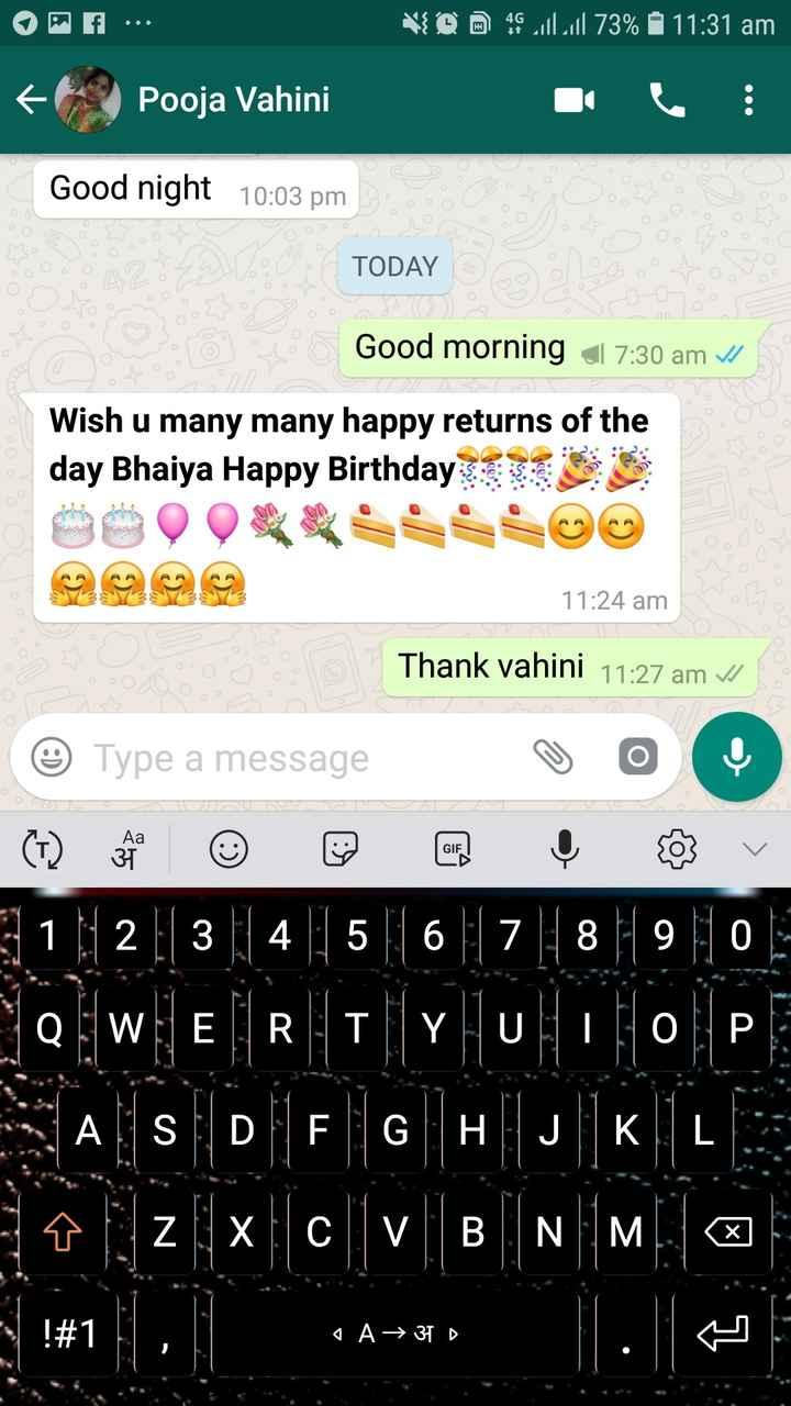 धन्यवाद - OR A . . . VID OS Lill 73 % 11 : 31 am f Pooja Vahini Good night 10 : 03 pm TODAY Good morning . 7 : 30 am V / Wish u many many happy returns of the day Bhaiya Happy Birthday 11 : 24 am Thank vahini 11 : 27 am V / © Type a message ♡ 0 g 8 O 51 / 2   3   4   5   6   7   8   9   0 Q : WIE İRT YHUHTIO PE NA S D N X ! # 1 TA → 37 D - ShareChat