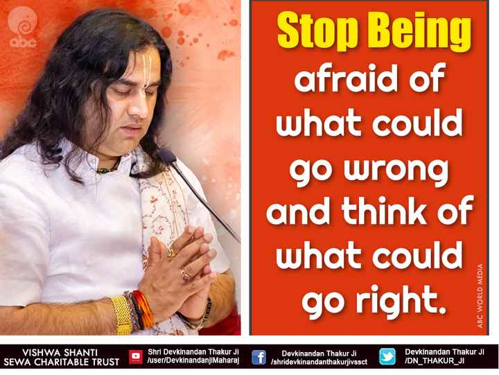 🙏 धर्म-कर्म - Stop Being afraid of what could go wrong and think of what could go right . ABC WORLD MEDIA VISHWA SHANTI SEWA CHARITABLE TRUST Shri Devkinandan Thakur Ji / user / DevkinandanjiMaharaj T Devkinandan Thakur Ji / shridevkinandanthakurjivssct Devkinandan Thakur Ji / DN _ THAKUR _ JI - ShareChat