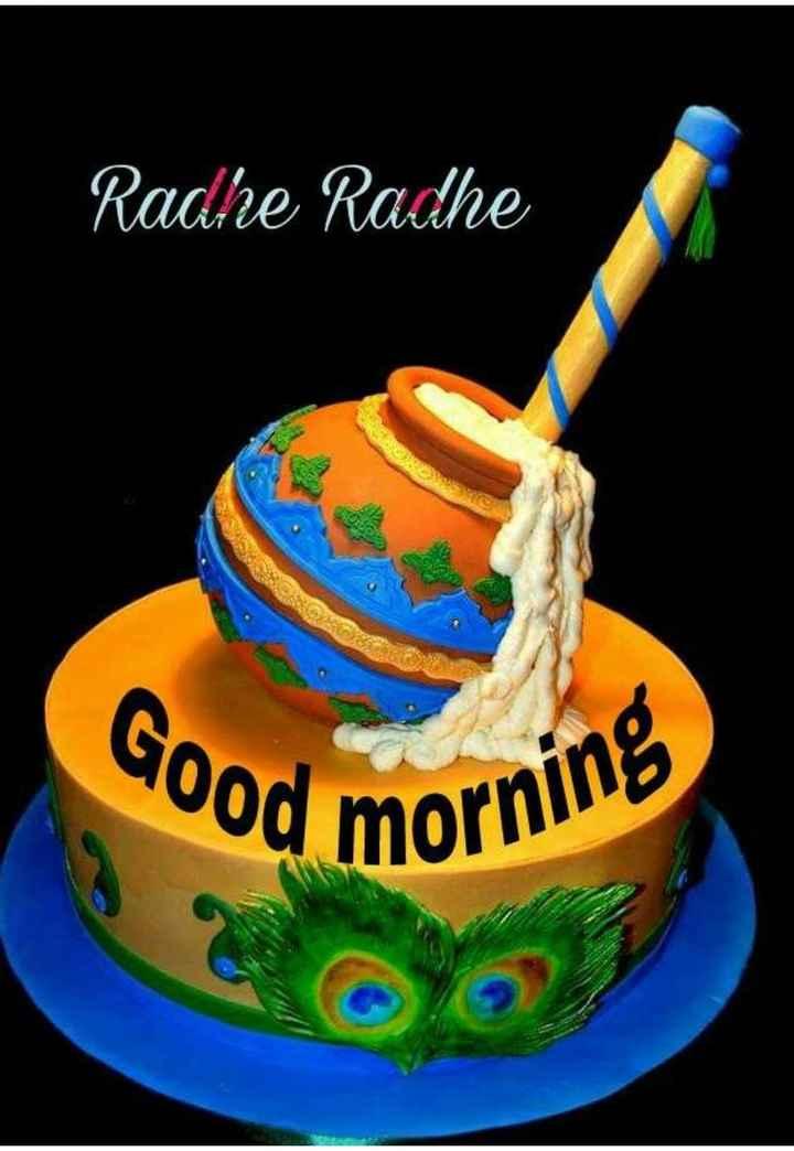 🙏 धर्म-कर्म - Radhe Radhe GOOO morning - ShareChat