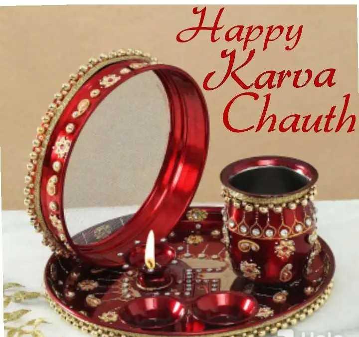 🙏 धर्म-कर्म - Happy Karva Chauth - ShareChat