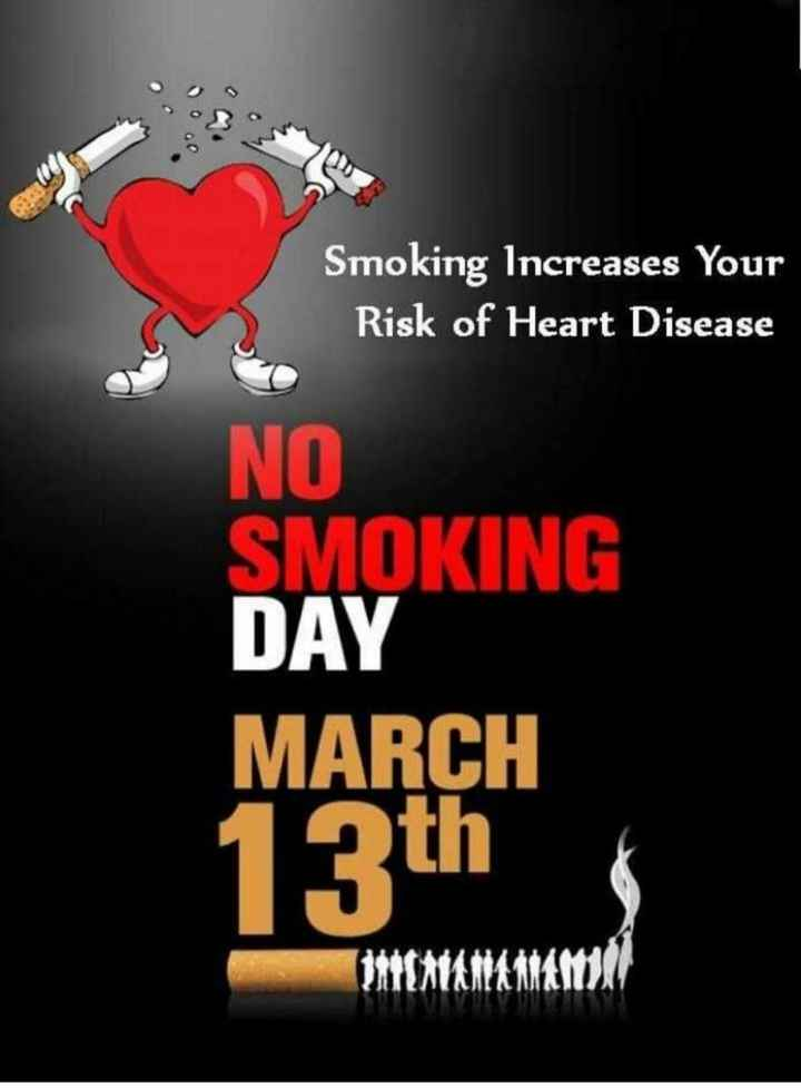 🚭धूम्रपान निषेध दिवस - Smoking Increases Your Risk of Heart Disease NO SMOKING DAY MARCH 13th - ShareChat