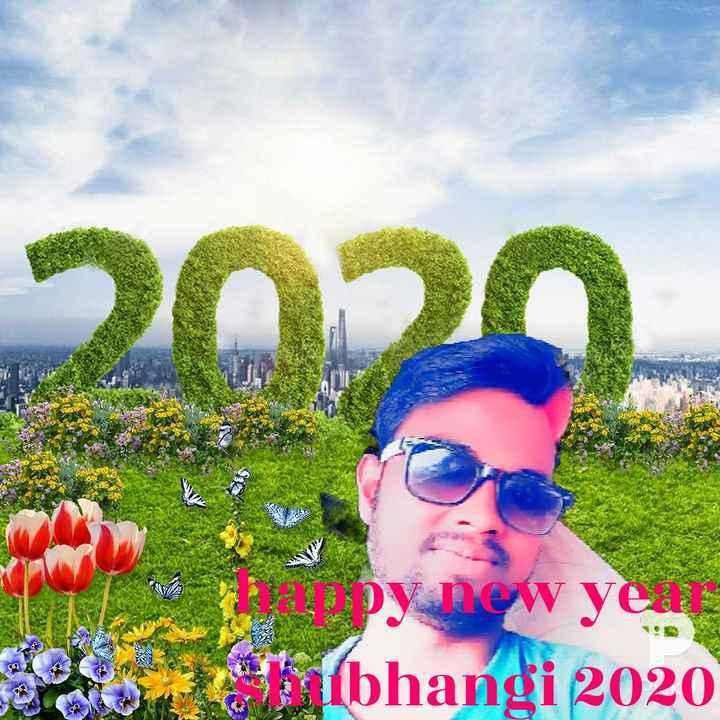 नया साल 2020 - An M py new year htbhangi 2020 - ShareChat