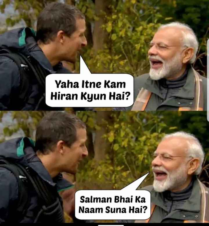 🗞नरेंद्र मोदी डिस्कव्हरीवर - Yaha Itne Kam Hiran Kyun Hai ? Salman Bhai Ka Naam Suna Hai ? - ShareChat