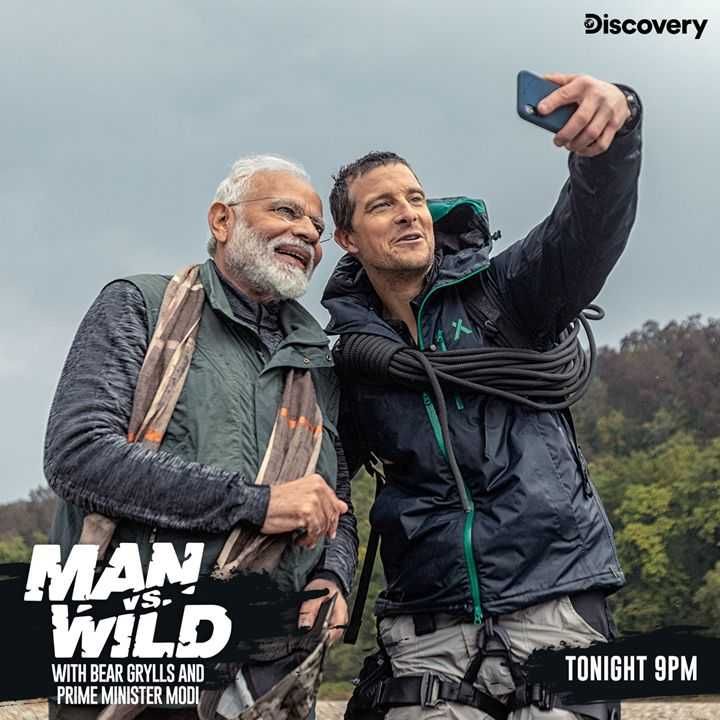 🗞नरेंद्र मोदी डिस्कव्हरीवर - Discovery MANS , VS . Wild WITH BEAR GRYLLS AND PRIME MINISTER MODI TONIGHT 9PM - ShareChat