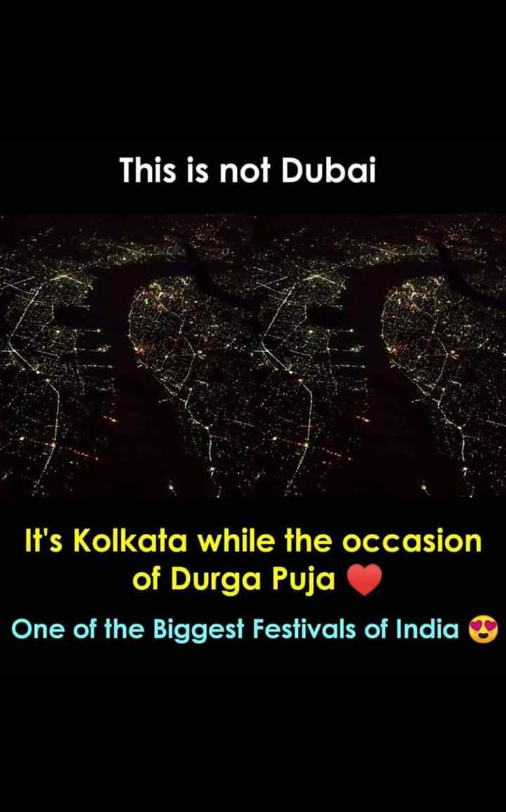 💐नवरात्रि शुभकामनाएं - This is not Dubai It ' s Kolkata while the occasion of Durga Puja One of the Biggest Festivals of India - ShareChat