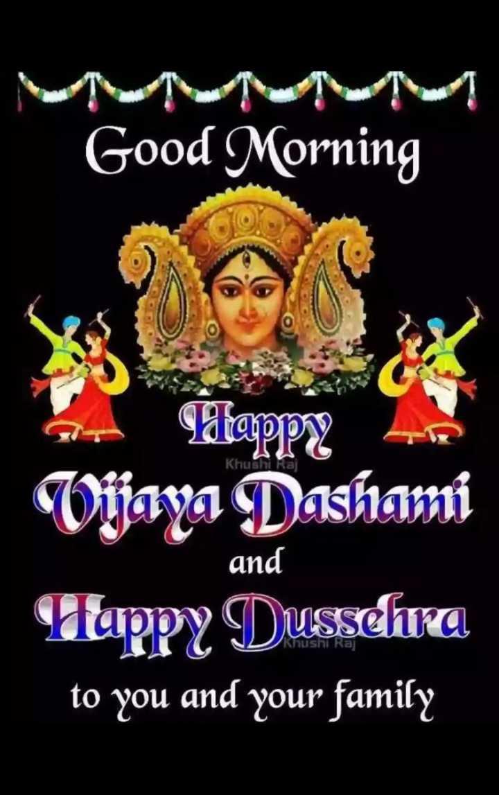 💐नवरात्रि शुभकामनाएं - Good Morning Happy Vijaya Dashami Khushi Raj and Happy Dussehra to you and your family - ShareChat