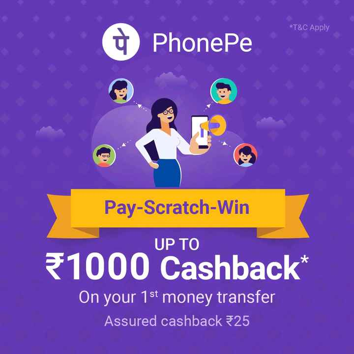 💕 नवरात्री स्टेटस - * T & C Apply PhonePe Pay - Scratch - Win UP TO 1000 Cashback On your 1st money transfer Assured cashback 25 - ShareChat