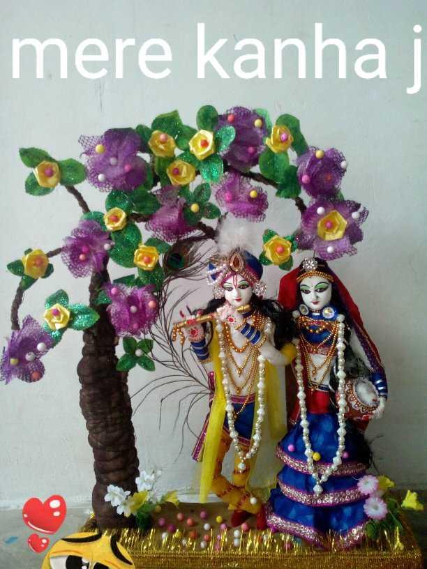 नाइस होम, डेकोरेशन - mere kanhaj - ShareChat