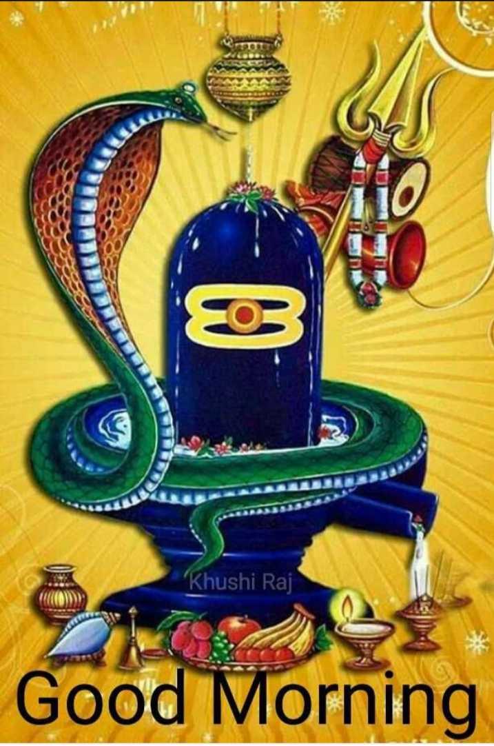 🐍नागपंचमी - Khushi Raj Good Morning - ShareChat