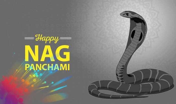 🐍 नाग पंचमी - = Happy = NAG NAGD PANCHAMI - ShareChat