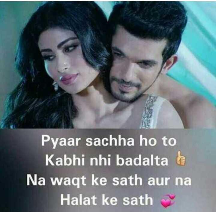 🐍 नागिन शिवन्या - Pyaar sachha ho to Kabhi nhi badalta Na waqt ke sath aur na Halat ke sath - ShareChat