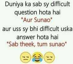 💃🏻 नाचणा - Duniya ka sab sy difficult question hota hai Aur Sunao aur uss sy bhi difficult uska answer hota hai Sab theek , tum sunao - ShareChat