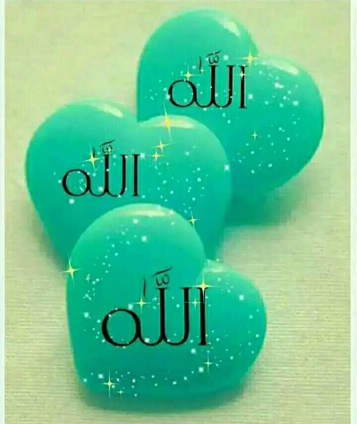 🤲 नात-ए-शरीफ - الله الله - ShareChat