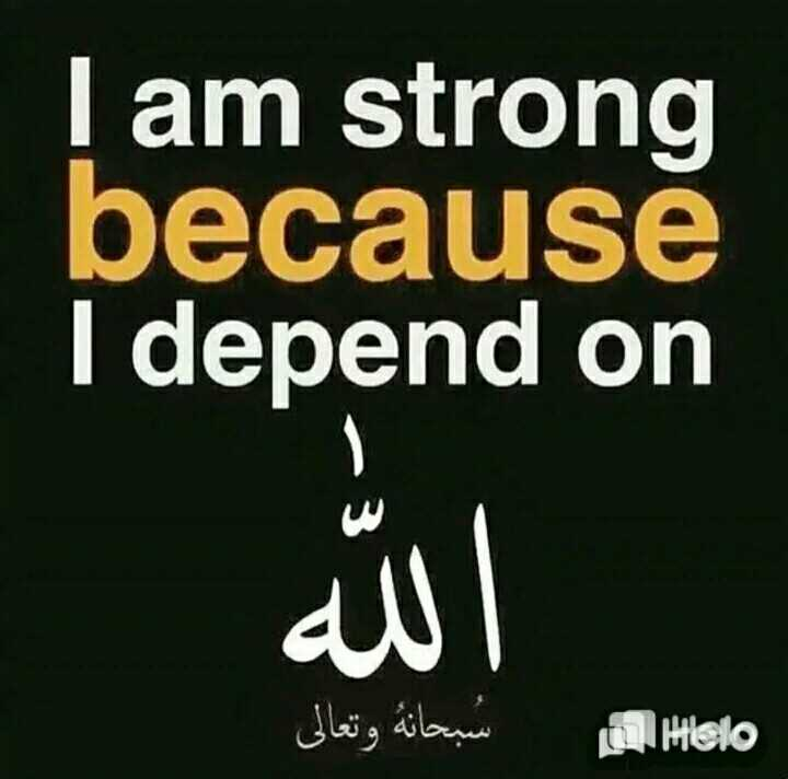 🤲 नात-ए-शरीफ - I am strong because I depend on الله سبحانه وتعالى ما - ShareChat