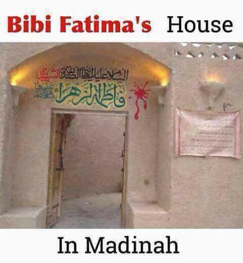 🤲 नात-ए-शरीफ - Bibi Fatima ' s House Day In Madinah - ShareChat
