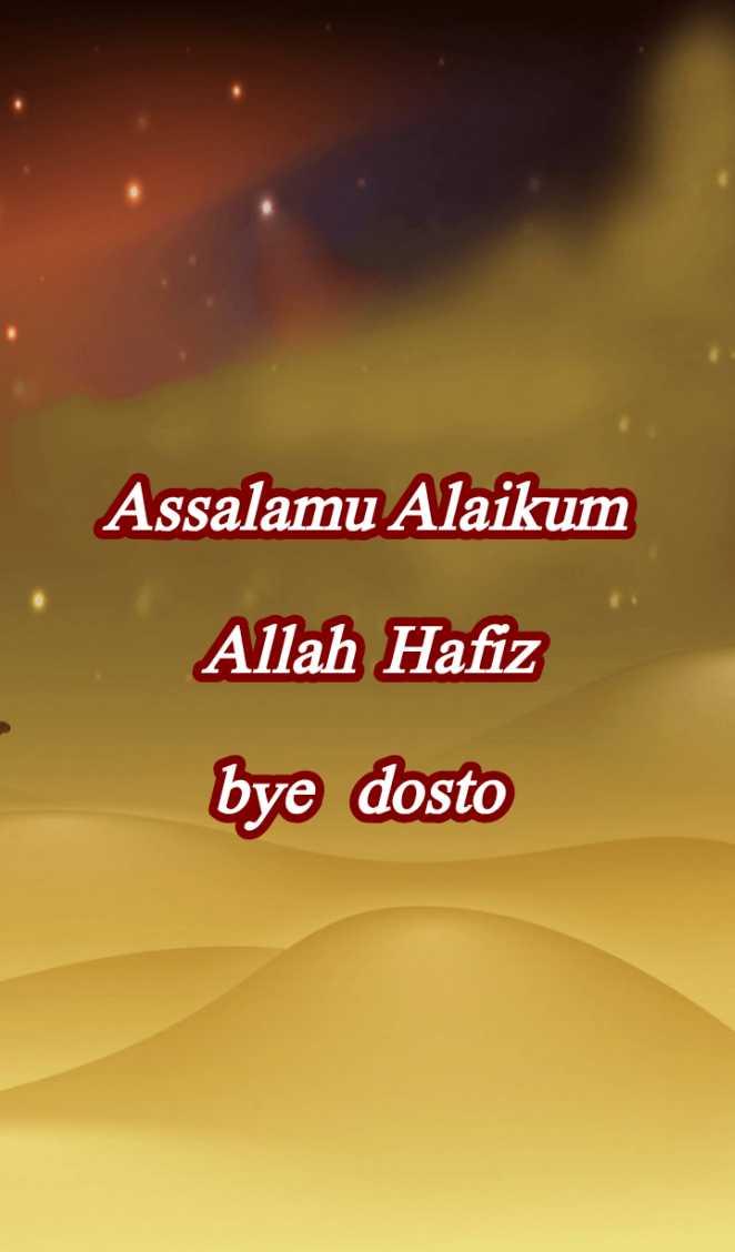 🤲 नात-ए-शरीफ - Assalamu Alaikum Allah Hafiz bye dosto - ShareChat
