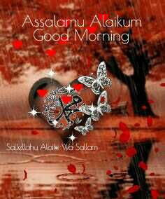 🤲 नात-ए-शरीफ - Assalamu Alaikum Good Morning Sallellohu Aldili Wa Salam - ShareChat