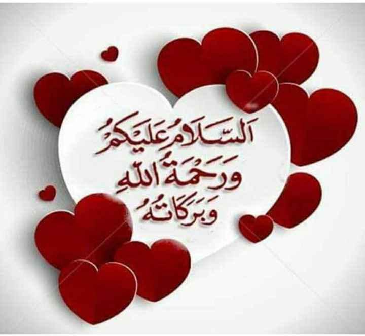 नात-ए-शरीफ - السلام عليك ورحمة الله وبركاته - ShareChat