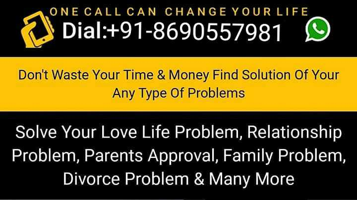 🤲 नात-ए-शरीफ - ONE CALL CAN CHANGE YOUR LIFE Dial : + 91 - 8690557981 0 Don ' t Waste Your Time & Money Find Solution Of Your Of Problems Solve Your Love Life Problem , Relationship Problem , Parents Approval , Family Problem , Divorce Problem & Many More - ShareChat