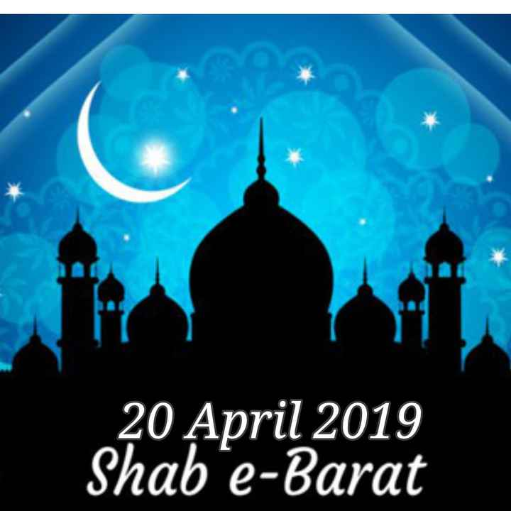 🤲 नात-ए-शरीफ - 20 April 2019 Shab e - Barat - ShareChat