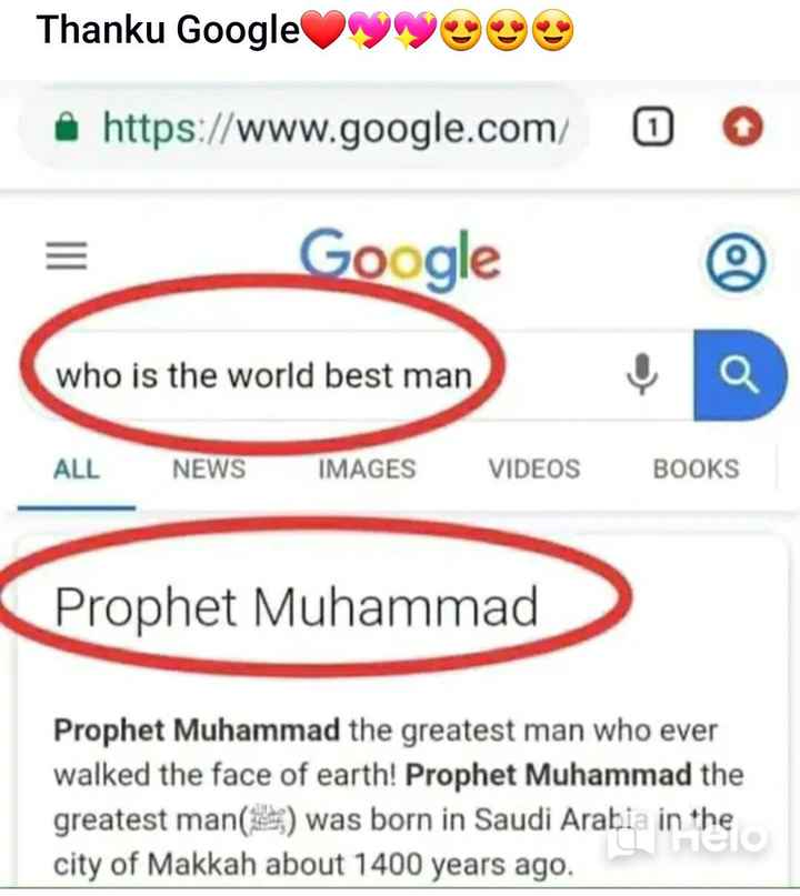 🤲 नात-ए-शरीफ - Thanku Google gode • https : / / www . google . com / O O Google @ who is the world best man ALL NEWS IMAGES VIDEOS BOOKS Prophet Muhammad Prophet Muhammad the greatest man who ever walked the face of earth ! Prophet Muhammad the greatest man ( ) was born in Saudi Arabia in the city of Makkah about 1400 years ago . - ShareChat