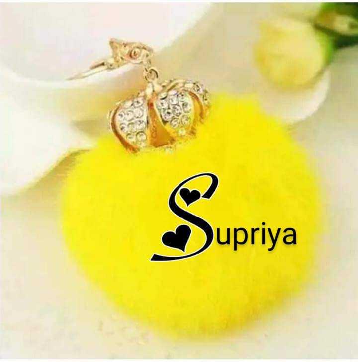 🖌नाम आर्ट - Supriya - ShareChat