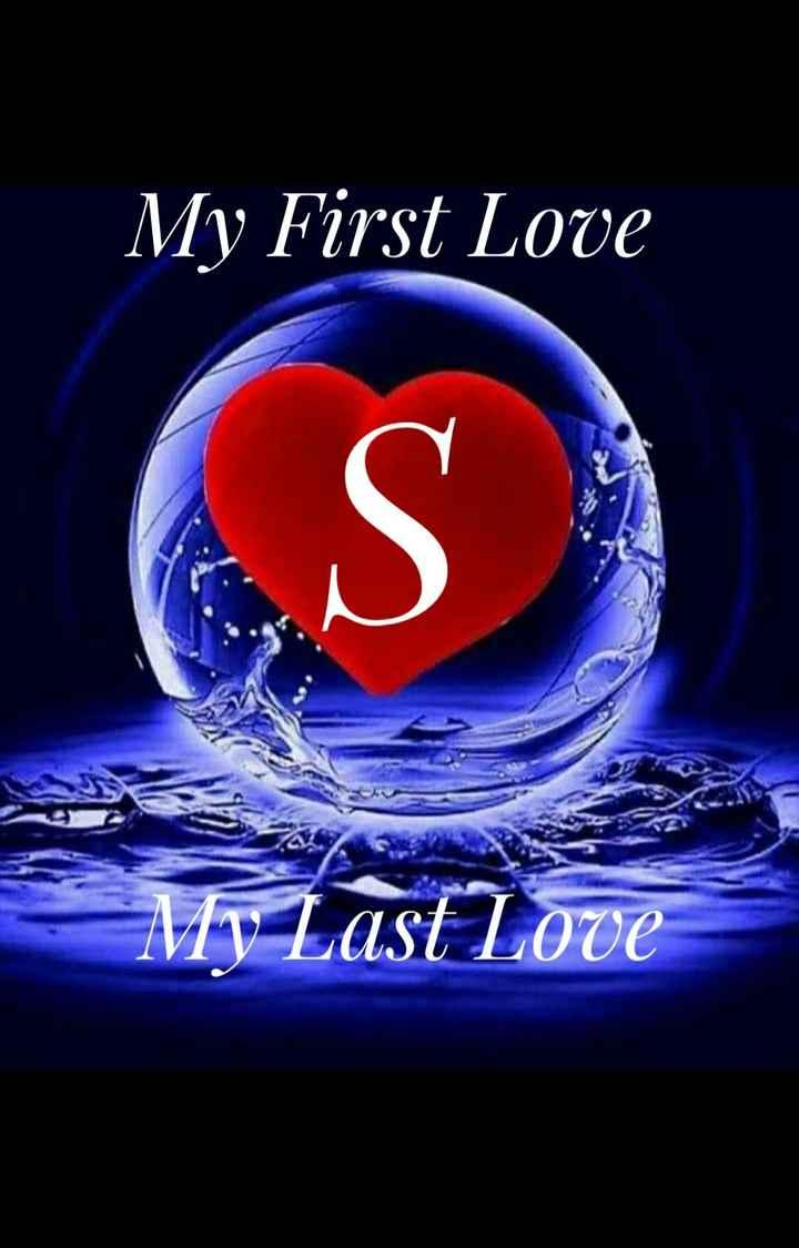 🖌नाम आर्ट - My First Love My Last Love - ShareChat