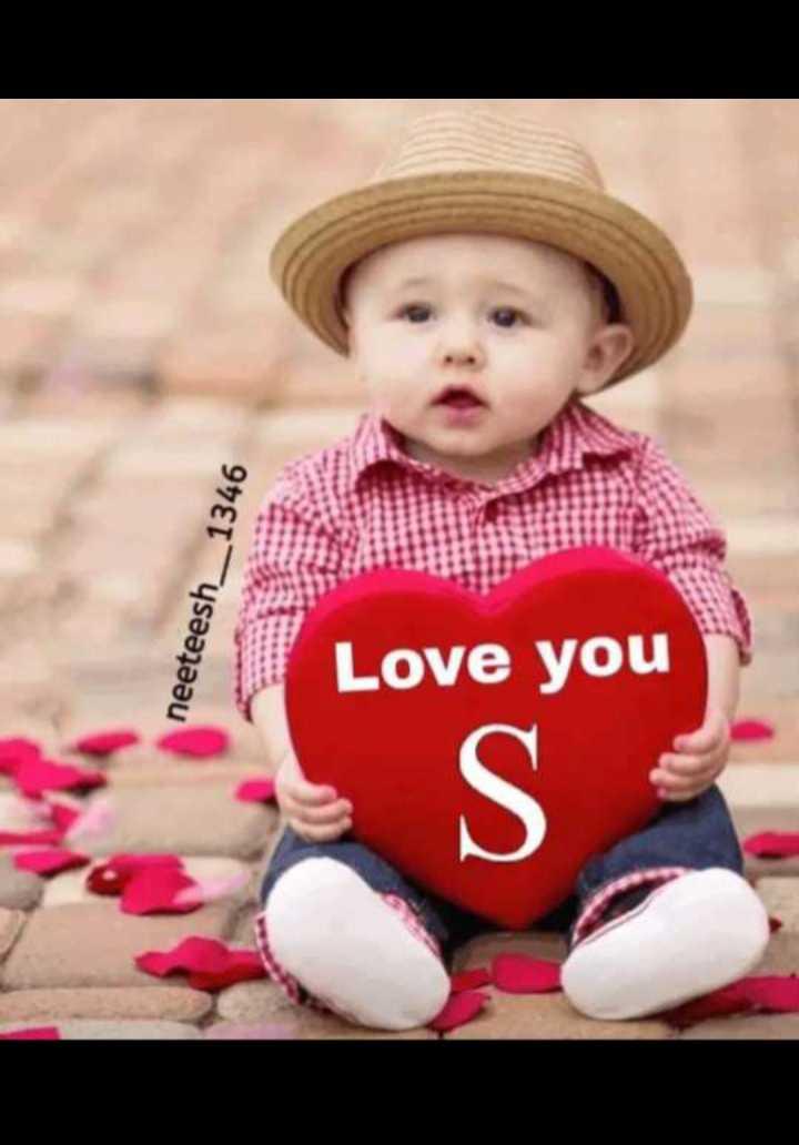 🖌नाम आर्ट - neeteesh _ _ 1346 Love you - ShareChat