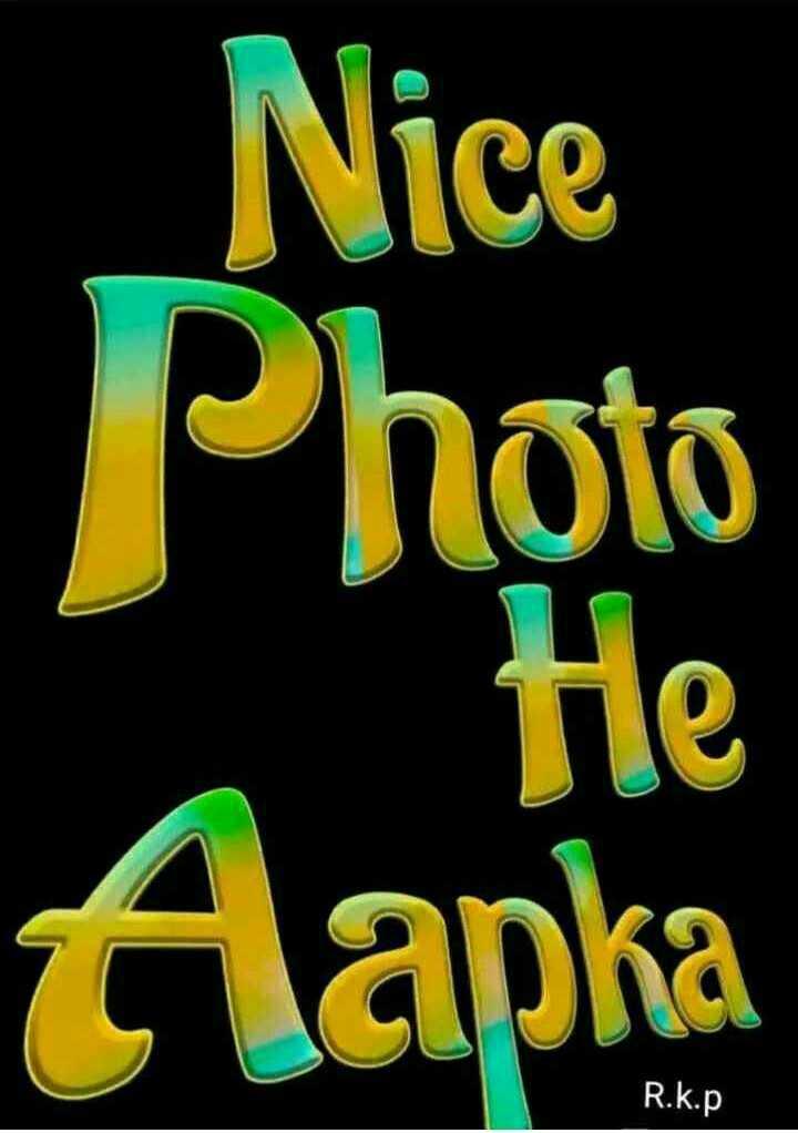🖌नाम आर्ट - Nice Photo He Aapha R . K . p - ShareChat