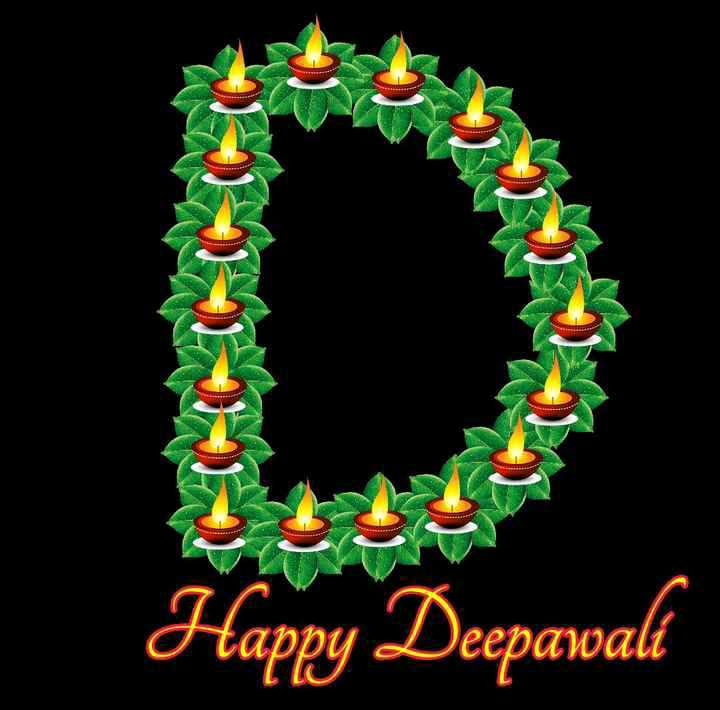 🖌नाम आर्ट - Happy Deepawali - ShareChat