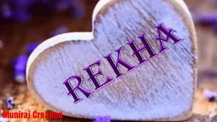 🖌नाम आर्ट - REKHA Muniraj Creation - ShareChat