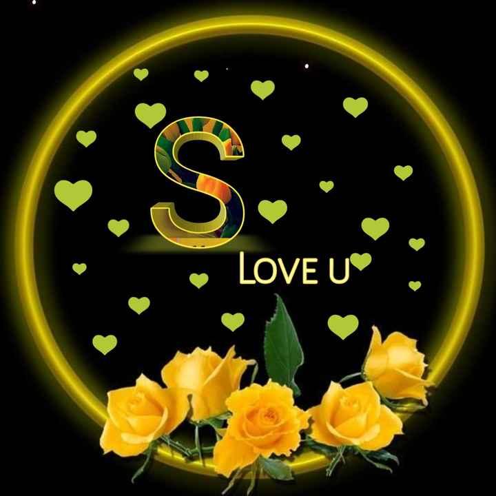 🖌नाम आर्ट - LOVE U - ShareChat