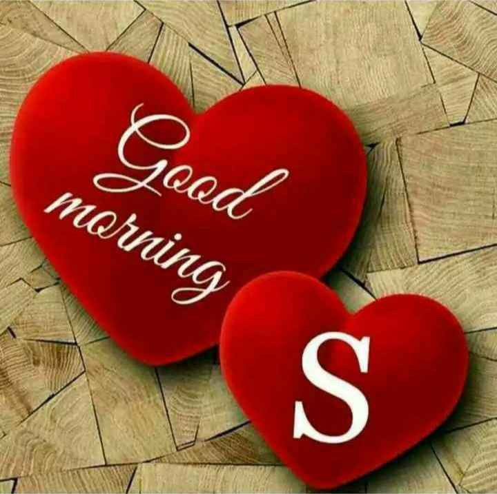 🖌नाम आर्ट - Good morning - ShareChat